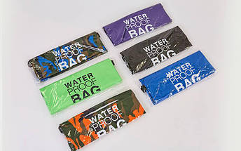Водонепроницаемый гермомешок с плечевым ремнем Waterproof Bag 10л TY-6878-10 (PVC,цвета в ассортименте), фото 3