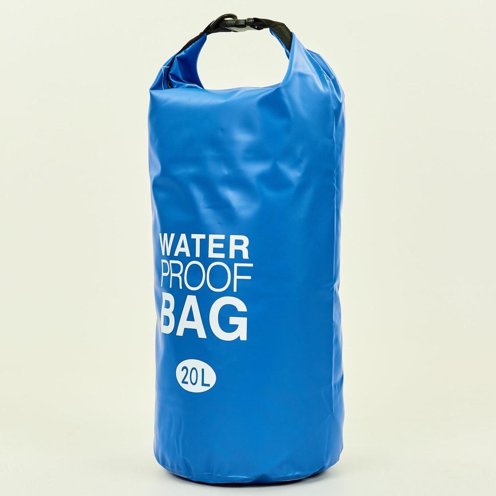 Водонепроницаемый гермомешок с плечевым ремнем Waterproof Bag 20л TY-6878-20 (PVC,цвета в ассортименте )