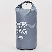 Водонепроницаемый гермомешок с плечевым ремнем Waterproof Bag 20л TY-6878-20 (PVC,цвета в ассортименте ), фото 2