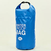 Водонепроницаемый гермомешок с плечевым ремнем Waterproof Bag 20л TY-6878-20 (PVC,цвета в ассортименте ), фото 3