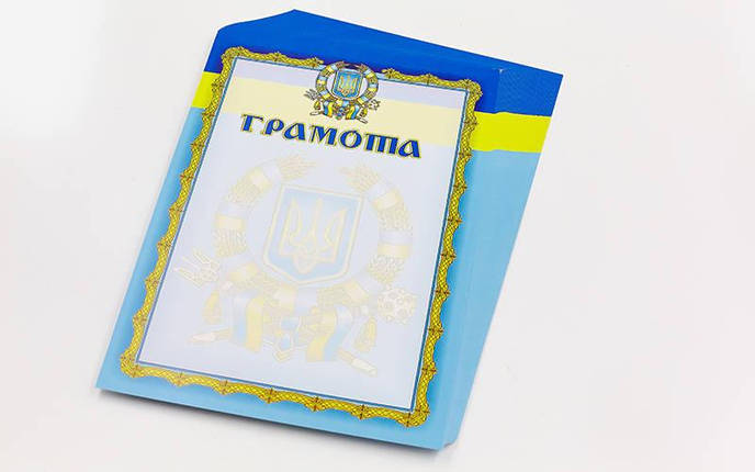 Грамота спортивная С-1801-1 (бумага, формат A4, р-р 21см х 29,5см, в уп.50шт, цена за 1шт), фото 2