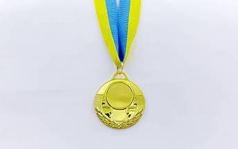 Заготовка медали спортивной с лентой AIM d-5см C-4846 (металл, 25g, 1-золото, 2-серебро, 3-бронза), фото 3