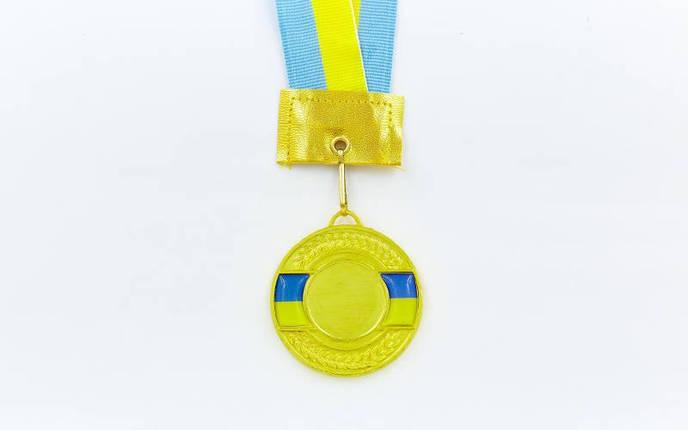 Заготовка медали спортивной с лентой UKRAINE d-5см с украинской символикой C-3242 (1-золото, 2-серебро, 3-бронза), фото 2