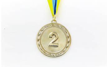 Медаль спортивная с лентой ABILITY d-6,5см C-4841 (металл, 38g, 1-золото, 2-серебро, 3-бронза), фото 2