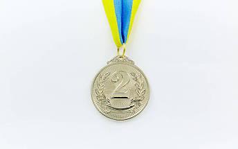 Медаль спортивная с лентой LIBERTY d-5см C-4872 (металл, d-5см, 25g золото, серебро, бронза), фото 3