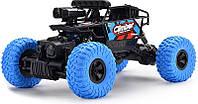 Автомобиль на радиоуправлении Crazon Create Toys CR-171803 Blue
