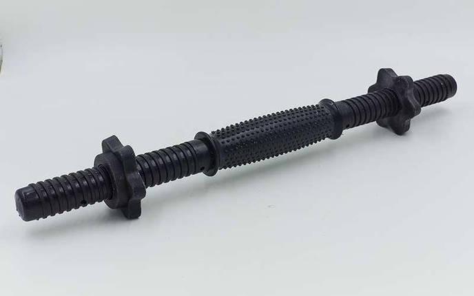 Гриф гантельный пластиковый обрезиненный с замками TA-80257-42 (TA-80243-42) (l-42, d-25мм, черный), фото 2