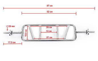 Гриф для штанги Классический с параллельным хватом TA-34TB-28 (l-0,87м,d-28мм,вес 10кг,замок гаечн), фото 3
