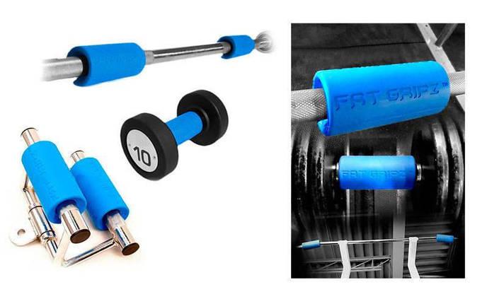 Расширитель грифа Manus Grip (2шт) TA-4249 (р-р 12,7х5,5см, синий, цена за 2шт), фото 2