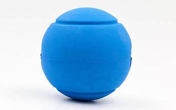 Расширитель хвата шар Handle Grip (1шт) TA-7219 (силикагель, d-7,2см, вес-175гр, синий, цена за 1шт), фото 2