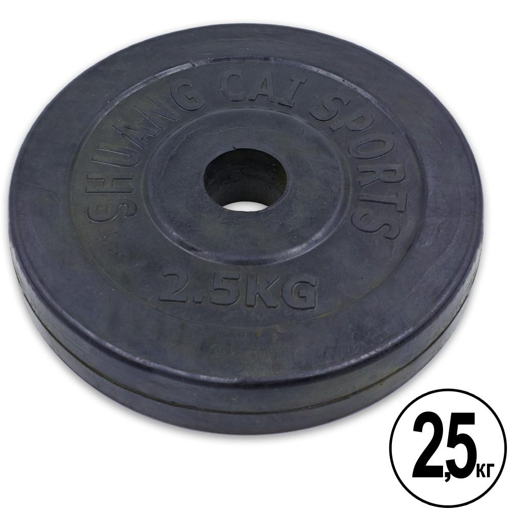 Блины (диски) обрезиненные d-30мм Shuang Cai Sports ТА-1442 2,5кг (металл, резина, черный)