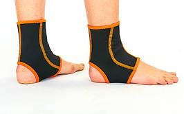 Голеностоп (бандаж голеностопного сустава) неопреновый (1шт) BC-0629 (р-р S-XL, черный-оранжевый)