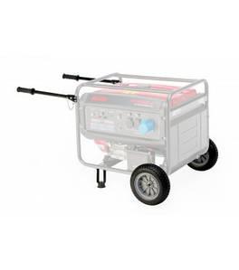 Транспортировочный набор для электрогенераторов
