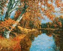"""Білосніжка Картина за номерами """"Вже лист осінній всю землю покрив"""" 202 АВ"""