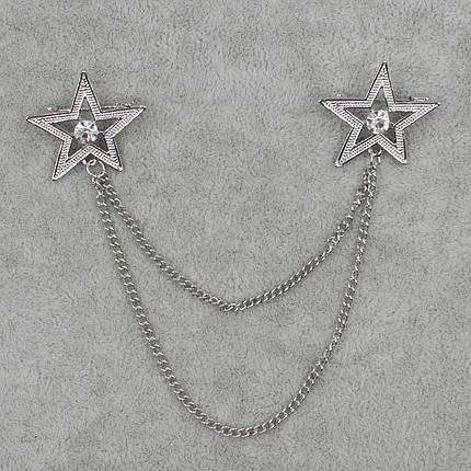 Брошь двойная с цепочкой Звезды БижуМир металл белого цвета, фото 2