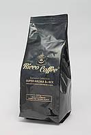 Мелена кава Ricco Coffee Super Aroma Black 225 г заварний кави