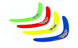 Бумеранг Фрисби Frisbee Boomerang 38A (пластик, 37,5см)