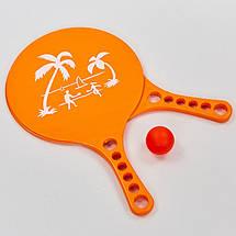 Набор ракетки и мячик для пляжного тенниса MT-0491 (пластик, размер 33,5x20см, 2 ракетки + 1 мячик), фото 2