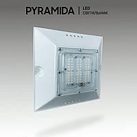 Светильник светодиодный для ЖКХ 10 Вт, 24 V, антивандальный, PYRAMIDA