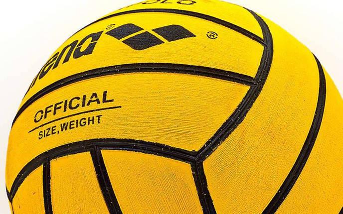 Мяч для водного поло ARENA AR-95202-39 (№5, резина), фото 2
