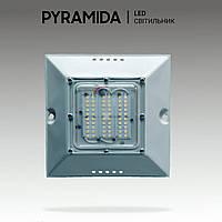Светильник светодиодный для ЖКХ 10 Вт, 220 V, антивандальный, PYRAMIDA
