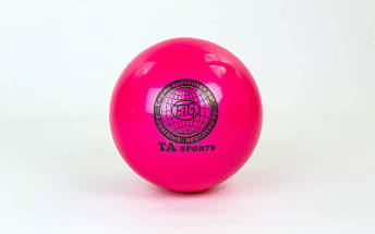 Мяч для художественной гимнастики 20см TA SPORT BA-GB75 (PVC, d-20см, 400гр, цвета в ассортименте), фото 2