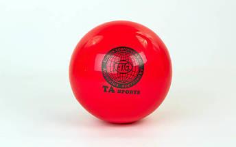 Мяч для художественной гимнастики 20см TA SPORT BA-GB75 (PVC, d-20см, 400гр, цвета в ассортименте), фото 3