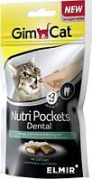 Nutri Pockets д/кошек Dental  60г  для зубов