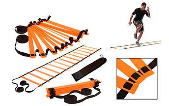 Координационная лестница дорожка для тренировки скорости 10м (20 перекладин) C-4351 (10мx0,52мx4мм цвета в ассортименте), фото 2