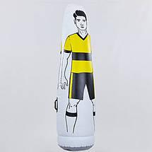 Манекен надувной Футболист FB-0507 (PVC, высота-175см, d-46см, цвета в ассортименте), фото 3