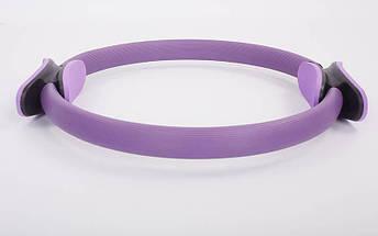 Кольцо для пилатеса Record FI-5619 (металл, неопрен, EVA, d-36см, цвета в ассортименте), фото 3