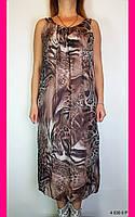 Платье повседневное. Цвета: зеленый, оливковый, розовый. Модное платье. Красивое платье. Женская одежда.
