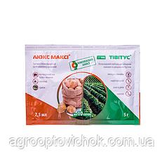 Тивитус люкс макси Люкс Макси 7,5мл+ Тівітус 5г/10сот инсектицид+гербицид
