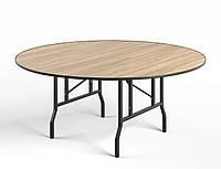 Стол раскладной круглый Д150, фото 1
