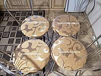 Чехол на круглый стул Комплект 4 шт на резинке Накидка сидушка на круглые стулья