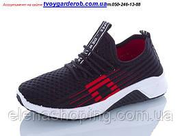 Підліткові кросівки р33-20см (код 3891-00)