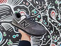 Серые мужские кроссовки New balance 574