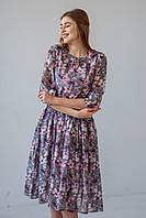 Яркое женское платье А-Силуэта  с пышной юбкой