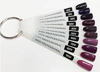 Палитра для гель лака серия Violet (11 типс)
