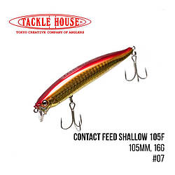 Воблер Tackle House Contact Feed Shallow 105F (105mm, 16g,) (07)