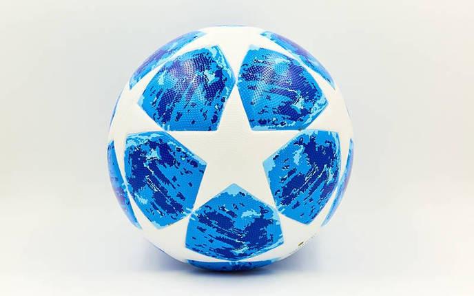Мяч для футзала №4 Клееный-PVC CHAMPIONS LEAGUE 2018-2019 FB-7271 (белый-голубой), фото 2