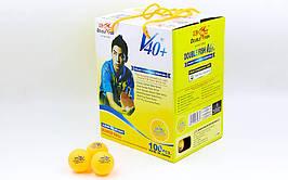 Набор мячей для настольного тенниса 100 штук в цветной картонной коробке DOUBLE FISH 510280 1star (d-40мм, белый, желтый)