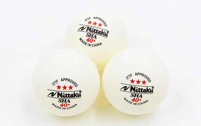 Набор мячей для настольного тенниса 3 штуки NITTAKU NB-1400 3star (пластик, d-40мм, белый) Replica, фото 2