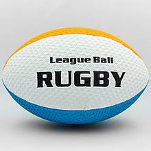 Мяч для регби RUGBY Liga ball RG-0391 (PU, р-р 9in, цвета в ассортименте)