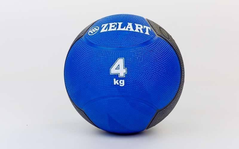 Мяч медицинский медбол Zelart Medicine Ball FI-5121-4 4кг (резина, d-21,5см, синий-черный)