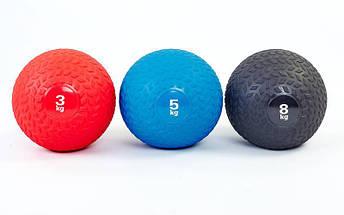 Мяч набивной слэмбол для кроссфита рифленый Record SLAM BALL FI-5729-7 7кг (PVC, минеральный наполнитель, d-23см, черный), фото 3