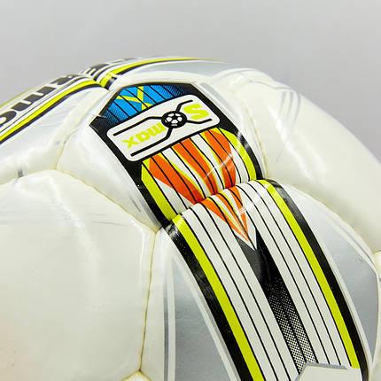 Мяч футбольный профессиональный №5 SOCCERMAX FIFA FB-0176 (PU, белый-серый-желтый), фото 2