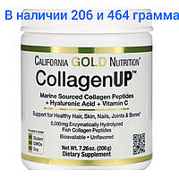 Коллаген California Gold Nutrition Collagen UP 5000, 206 грамм