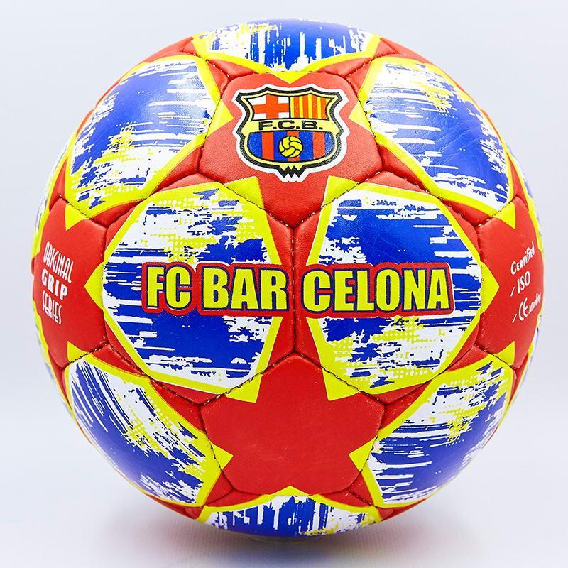 Мяч футбольный №5 Гриппи 5сл. BARCELONA FB-0120 (№5, 5 сл., сшит вручную)