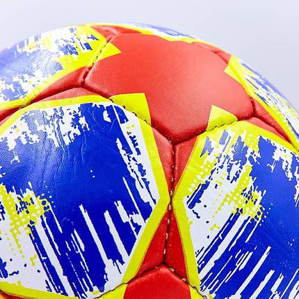 Мяч футбольный №5 Гриппи 5сл. BARCELONA FB-0120 (№5, 5 сл., сшит вручную), фото 2
